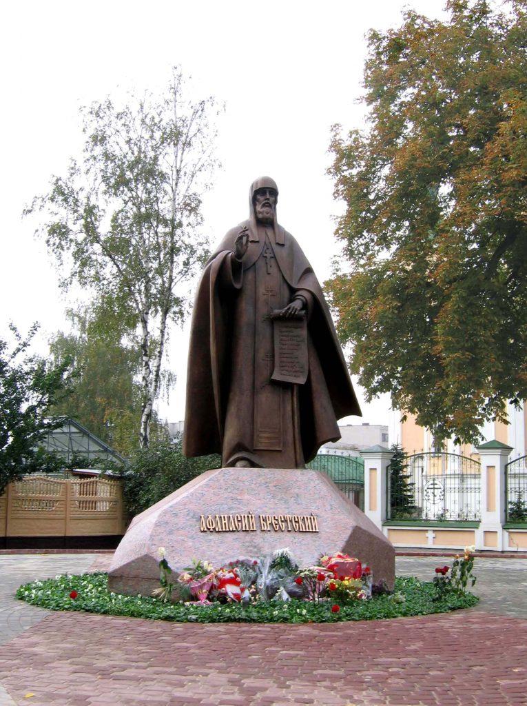 Афанасий-Бресткий