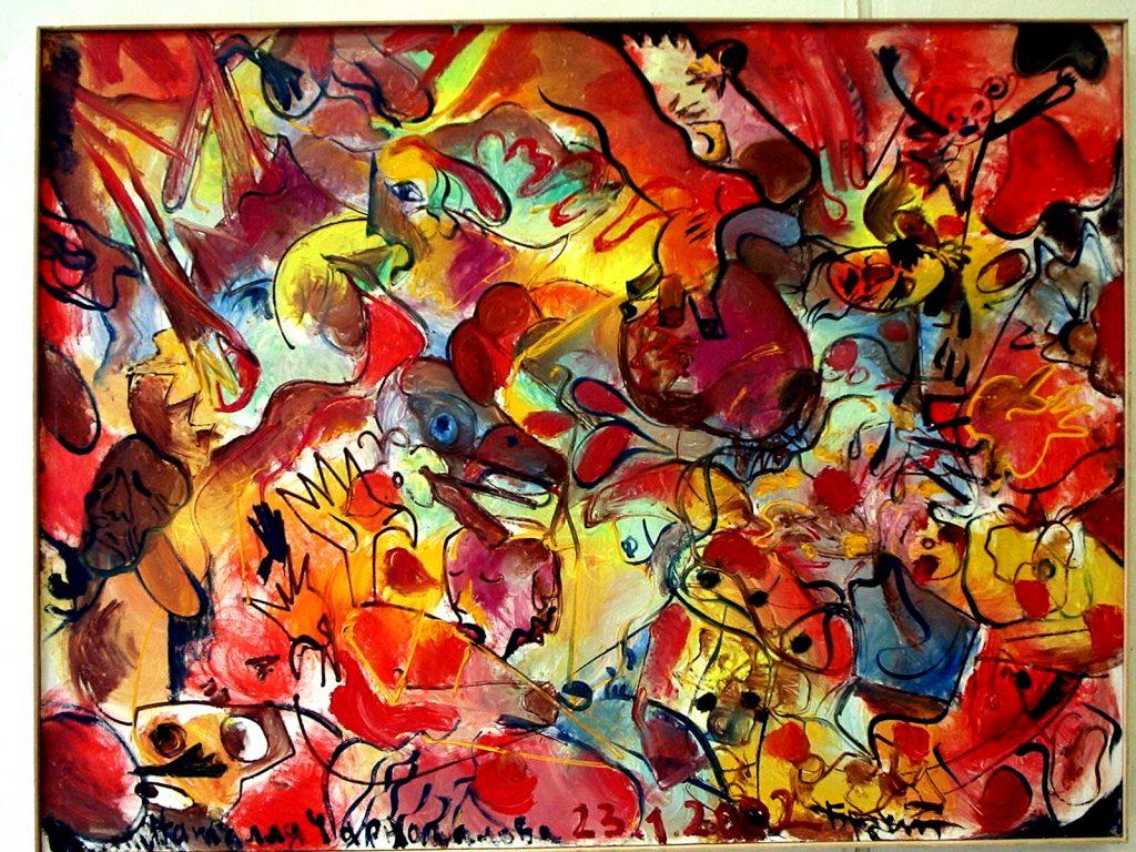Воспоминание о Пикассо