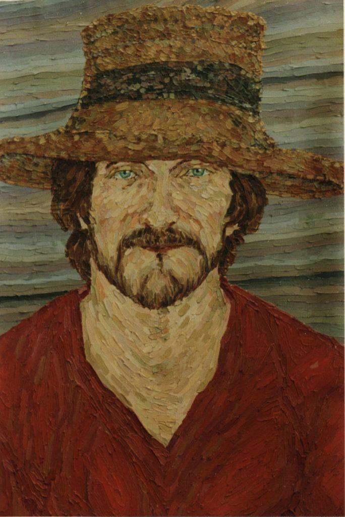 Портрет-Георгия
